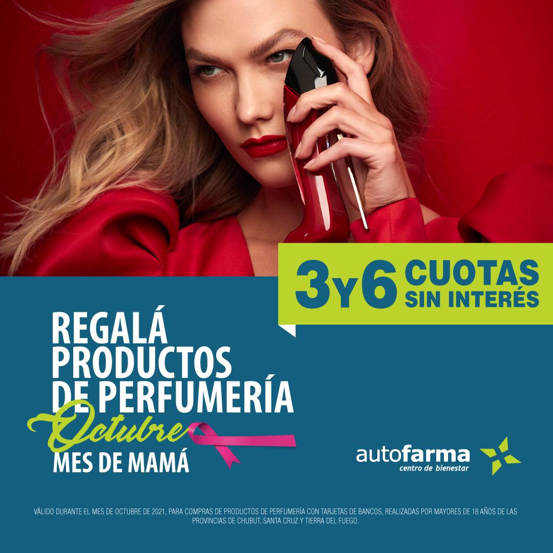 muro-perfume2